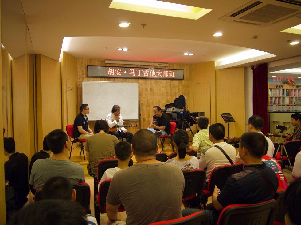 Masterclass in Shanghai